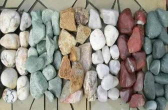 Подбор камней для бани