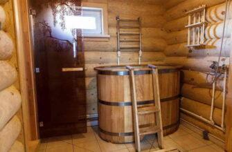 Место для купели в бане