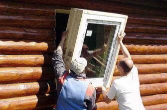 Правила установки окон и дверей в срубе
